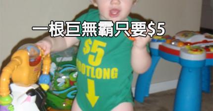 25件最不該穿在寶寶身上的邪惡衣服。