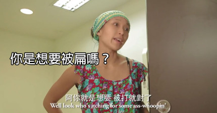 如果你的媽媽是台灣人的話,那你就一定聽過這些爆笑話!