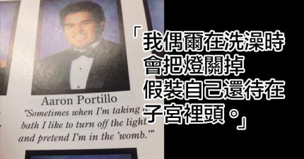 25個在畢業紀念冊上大獲全勝的師生...你確定把這種東西留下來是OK的嗎?