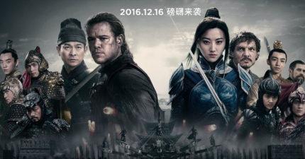 麥特戴蒙主演《長城》會是最猛的科幻中國武俠!首發預告片裡華仔說英文超霸氣!