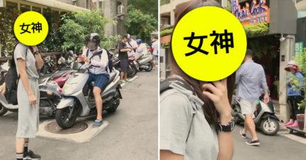 東區出現「抓稀有寶可夢人潮」但他們都沒抓到「她」!網友:「竟然沒人把妳當寶抓!」