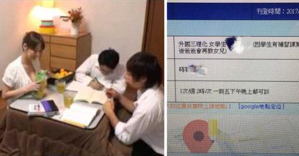 他找家教學生驚見「先教老爸」...「爸爸卡位」原因讓網友直呼:太可愛了吧!