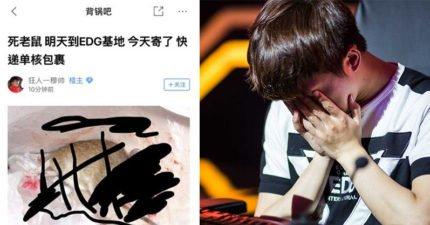 中國電競隊0 3打輸,粉絲崩潰直接「寄整箱屍體」上門...網友笑:台粉真的太仁慈!
