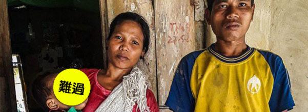 印度2歲童患罕病「眼睛腫大到快掉出來」!「正漸漸失去視力」現在需要你的幫助 (影片)