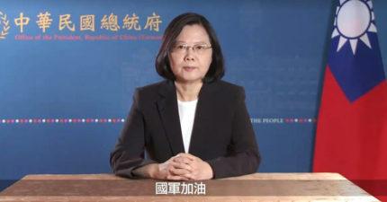 慶富弊案燒到總統府!蔡英文PO臉書影片回應,他:「只是個講幹話的婦人」