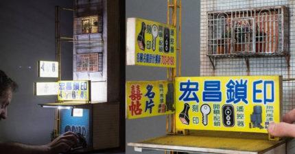 國外袖珍藝術家完美重現「高雄街頭鎖店」騎樓、生鏽鐵窗、鐵捲門塗鴉超逼真!退一步看滿滿台味!