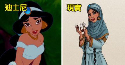 26張顛覆迪士尼公主形象的「歷史寫實版美麗著裝照」,貝兒穿法國18世紀禮服超美!