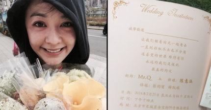 陳意涵「大婚喜帖發出」,粉色優雅封面寫「新娘陳意涵 ❤」讓男粉絲全傻眼!