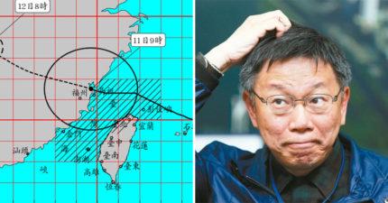 柯P不准假成神!專家解析「飄向北方20公里」是關鍵