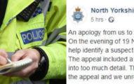 警察通緝溜鳥俠的公告「寫實到有畫面」 民眾氣到罵警察「太過分」:小鳥也有人權!