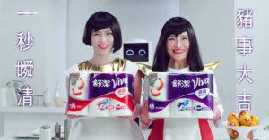舒潔VIVA「最強婆媳聯手」再現 一起穿越未來靠密技搞定年節廚房危機