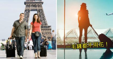 旅行社提供「免費50天環遊世界」的超爽缺 只要你不怕生就可以報名!