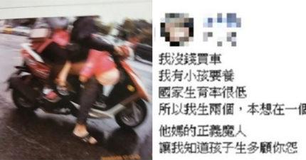 窮爸騎車「4貼」載妻小被檢舉 暴怒發文控「正義魔人」沒人情…網一面倒支持!
