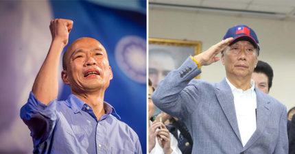 韓國瑜「壓倒性擊敗郭台銘」打贏民調!國民黨「2020總統候選人」對戰蔡英文
