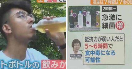 寶特瓶飲料總是喝一半?專家實測「飲料隱藏變化」警告:放越久越危險!