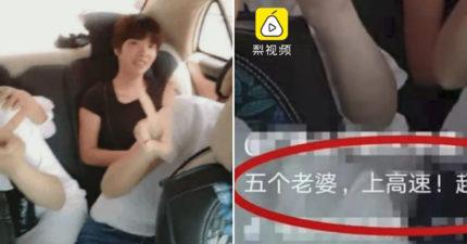 天兵男炫耀「載5個老婆出遊」影片被瘋傳 下秒被眼尖網友發現「關鍵錯誤」:馬上舉報!