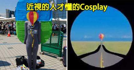 日動漫盛會「C96」驚見各種奇葩Cosplay 超猛「草地迷彩人」躺整天沒人發現!