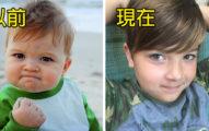 紅遍全球的「加油寶寶」長大了!媽媽爆當年拍照「幕後真相」根本一點都不勵志