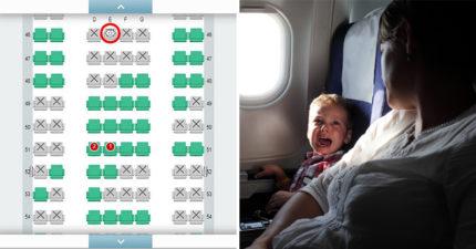 日航推「寶寶位置」提醒功能!超貼心「圖標顯示」網呼籲全球跟進 再也不怕被吵醒