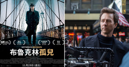 影評/懸疑控必看《布魯克林孤兒》!艾德華諾頓「自編自導自演」挑戰全能極限