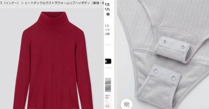 UNIQLO新款發熱衣「高衩開到腰」!往下一看驚見「超母湯機關」老司機:太色了...