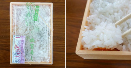 超神祕「幽靈便當」一天狂銷23萬盒 美味驚喜要「挖開白飯」才看得到!