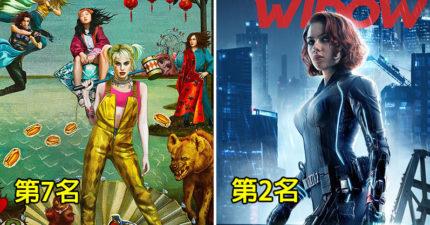 美媒票選2020「最期待電影Top10」 《玩命關頭9》慘吊車尾!