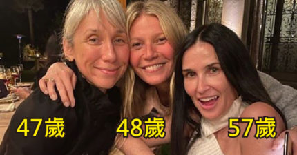 「小辣椒」揪辦素顏趴!黛咪摩爾「57歲顏值」竟完勝眾女星