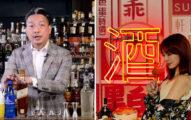 3大「品酒界菜鳥必看」入門頻道 「正妹主持+業界達人」讓你一秒就上手!
