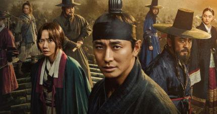 Netflix《李屍朝鮮》播兩季得改名?韓國網友抗議:片名汙辱歷史!