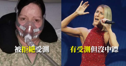 18例「凡人vs.名人得武肺」的差別待遇!網友慶幸:還好我生在台灣
