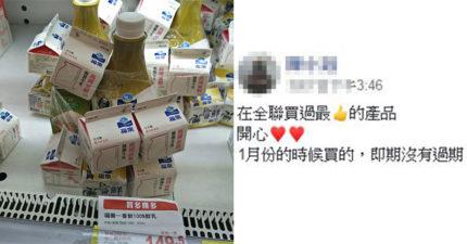 網友買牛奶驚見「贈品超越本體」 超划算「買1送7」聖誕樹黏法!