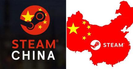中國Steam測試中「黨超滿意」 玩遊戲「跟坐牢一樣」不准有名字!