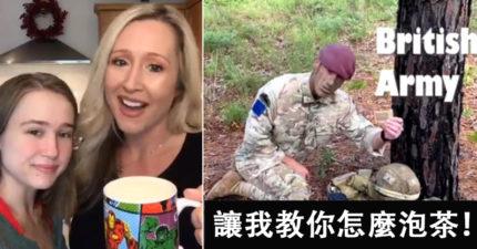 美網紅「泡英式奶茶」犯大錯 英國出動「陸海空三軍」正確教學