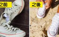 9招讓你的泛黃白鞋重生 「牛奶+海鹽」可以打天下