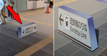 以為這些告示牌超擋路 往下踩才懂「日本人的創意」沒有極限!