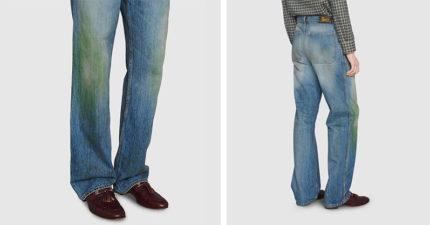 Gucci推出「新鮮污漬感」牛仔褲 「一件賣天價」網友:我家就有兩件