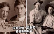 被歷史書遺忘的愛情!19張來自100年前的「男男情侶」珍貴老照