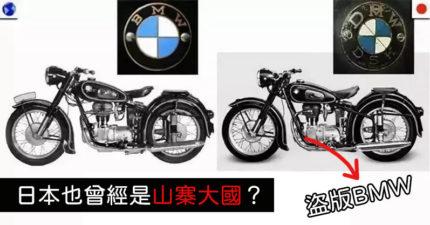 曾是最知名「山寨大國」 日本如何「扭轉形象」讓設計走入生活?