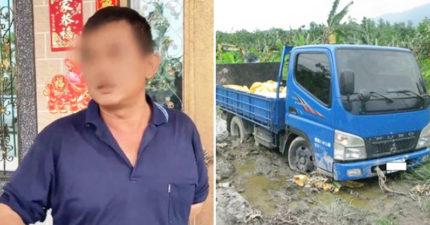 蕉農「死豬結」綁小偷害丟命 被判關3年氣炸:台灣死者最大