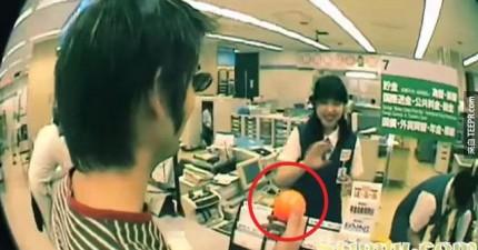 日本抓歹徒橘球