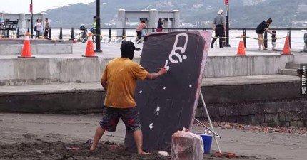 淡水街頭藝人