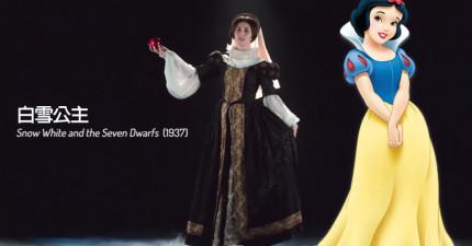 迪士尼公主歷史上準確