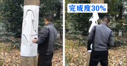 他「大樹包一張紙」讓人猜不透 畫到一半「樹幹消失」:成品太神!