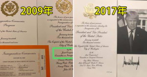 台灣獲美總統就職邀請「42年大突破」?網公開「往年邀請函」打臉