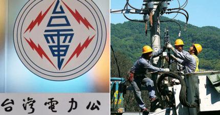 全台大停電!新北14萬戶受影響:19火警通報、136人困電梯